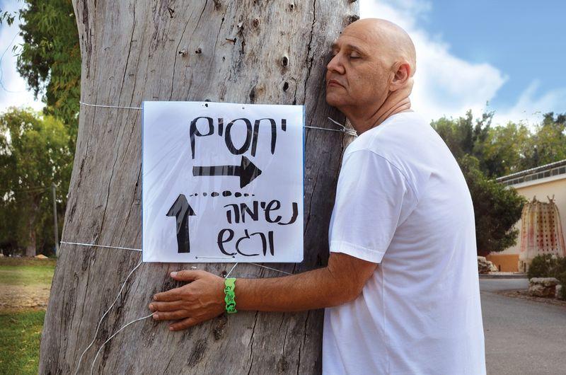 מומלץ ! חיבוק עץ יביא את האושר. (צילום אפרת אשל)