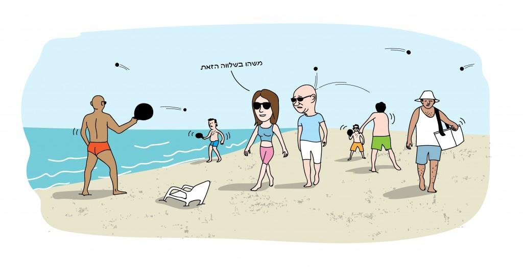 חופים הם לפעמים געגועים למכער טליק לזר