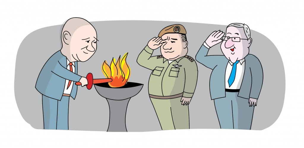 מדליק משואה - טליק לזר